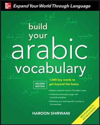 Build Your Arabic Vocabulary By Shirwani, Haroon